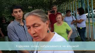 Собянин гадит Тропарево-Никулино.Целищев и  забор ТСЖ На Юго Западе