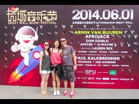 Beijing Vlog: Great Wall Music Festival!