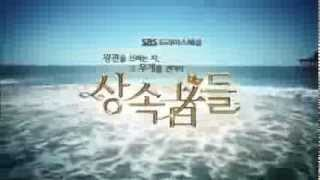 The Heirs Opening Theme - Korean Drama