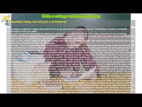 Видео Personal essays for scholarships