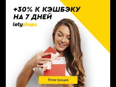 Акция cash back megafon ru inapp cashback