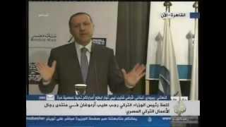 أردوغان::  يا حكام العرب هل تجتمعون لتأكلوا؟؟