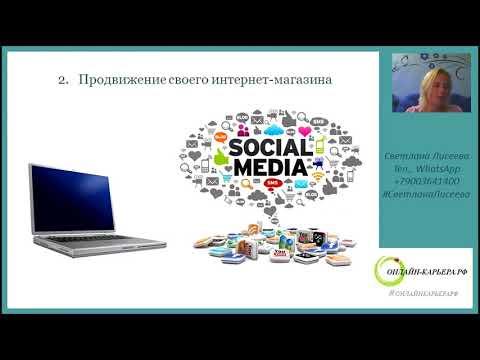- МЛМ бизнес в интернете, mlm работа|Кирилл