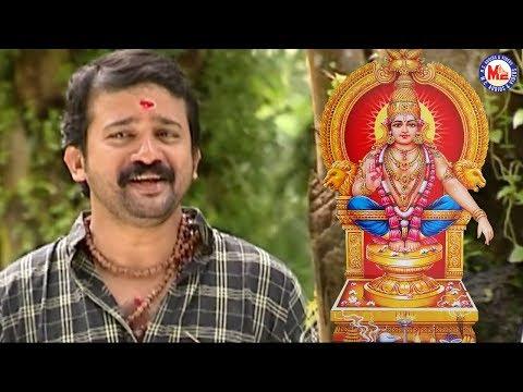 ಪುಣ್ಣ್ಯಾಮಲೈ-ಶಬರಿಮಲೈ- -ಅಯ್ಯಪ್ಪ-ಭಕ್ತಿಗೀತೆ- -ayyappa-devotional-song- -hindu-devotional-song-kannada