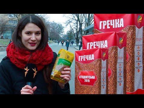 Радіо Свобода Україна: Гречка, студенти і доброчесні вибори