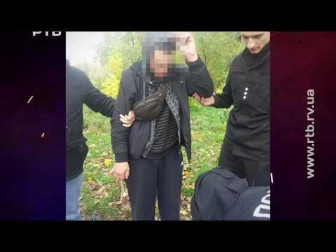 Телеканал РТБ: У Рівному затрималди чоловіка з пістолетом