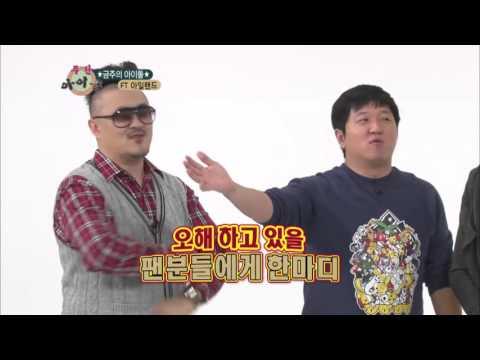 주간아이돌 - (Weeklyidol EP.34) FTISLAND Min-hwan And Apink Bomi Scandal