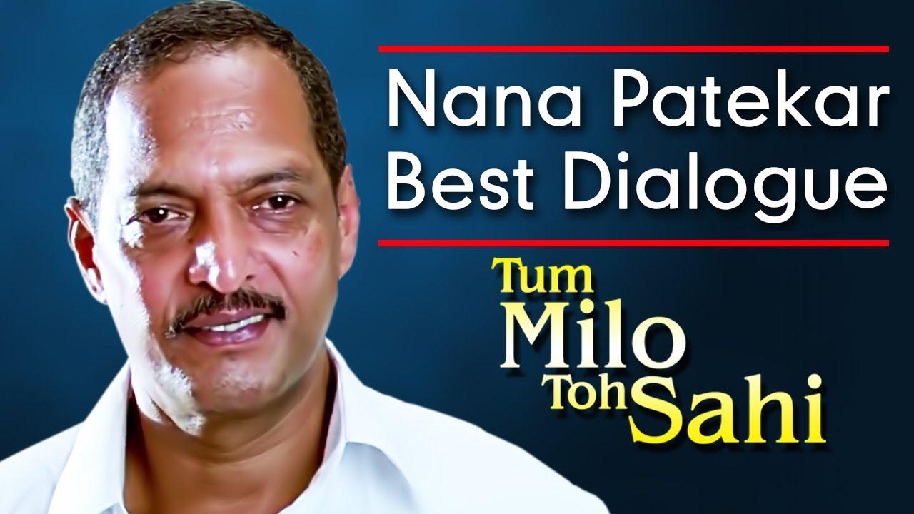 Download सॉरी इंसान को कमज़ोर बना देता है | नाना पाटेकर के बेस्ट डायलॉग  | Nana Patekar Best Dialogue