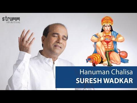 Hanuman Chalisa I Suresh Wadkar