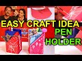 EASY CRAFT PENCIL PEN HOLDER CREATIVE കുട്ടികൾക്കുള്ള പെൻസിൽ ഹോൾഡർ ക്രാഫ്റ്റ്