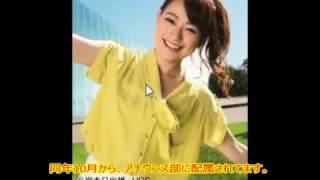 美人女子アナ 金井憧れ  HBC女子アナ 珍名が素敵すぎると話題に!