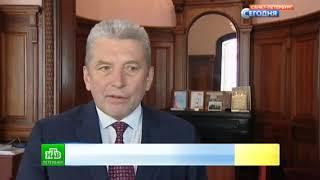''Концепции развития Российской национальной библиотеки на 2018 – 2025 гг.'' ТК ''НТВ''