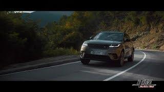 【北美實地試駕】2018 Range Rover Velar - 柔情紳士-越野底子,新英倫跑旅