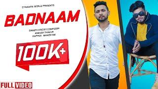 BADNAAM Official Music Latest Haryanvi Song 2019 Ankush Thakur Manish Mk Rahul Prashant Akshay