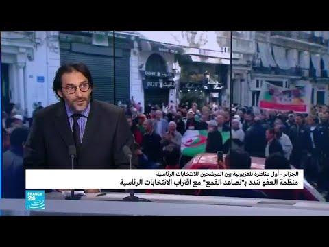 محمد بن عيسى: الشعب الجزائري يرفض هذه المسرحية الانتخابية  - 17:00-2019 / 12 / 6