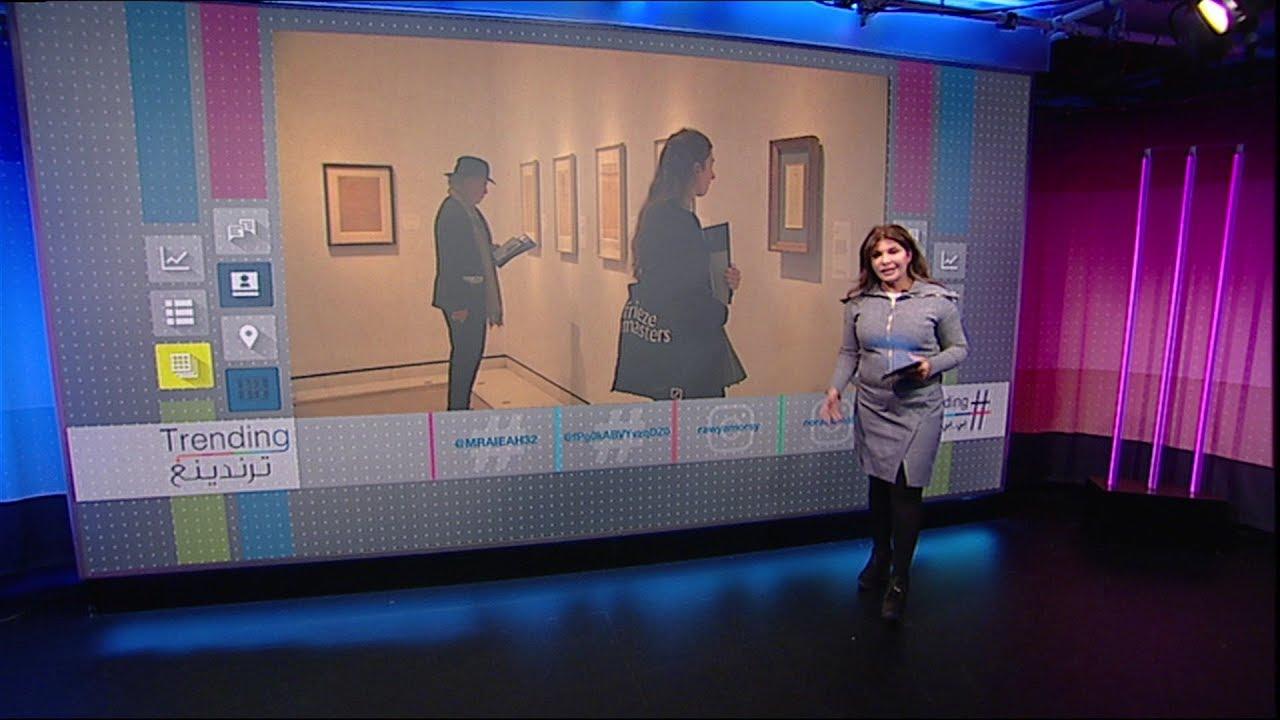 معرض نادر لرسومات عارية في في #لندن    #بي_بي_سي_ترندينغ