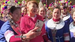 《文化十分》 20191212| CCTV综艺
