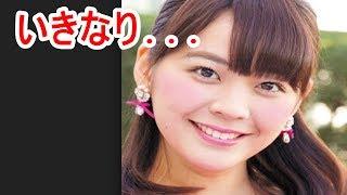「関西テレビの星」谷元星奈がいきなり●●だ! 谷元星奈 検索動画 30