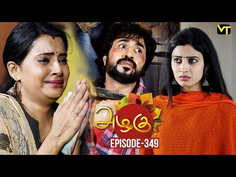 Azhagu - Tamil Serial | அழகு | Episode 349 | Sun TV Serials | 10 Jan 2019 | Revathy | Vision Time