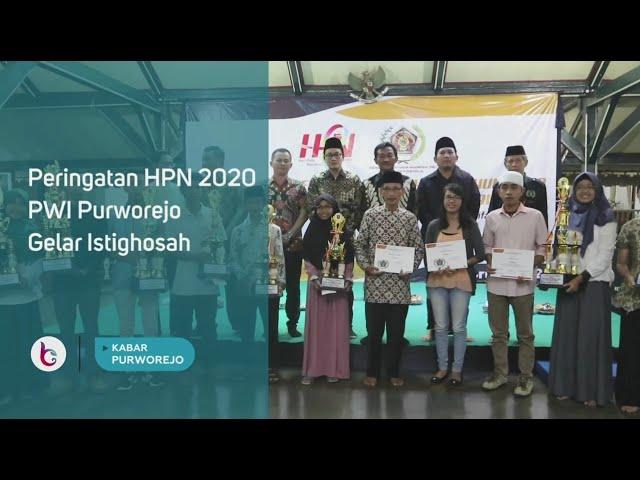 Peringatan HPN 2020, PWI Purworejo Gelar Istighosah