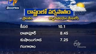 Rainfall to Continue for Next 72 Hours | Weather Department | Weather Report on 19th Sept 2020