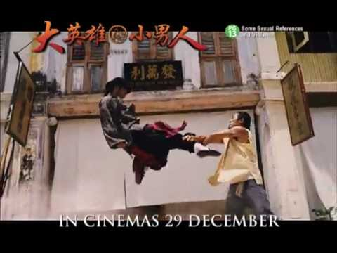Petaling Street Warrior Official Trailer (Singapore Version)- .flv