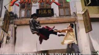 Petaling Street Warrior Official Trailer (Singapore Version)- YouTube.flv
