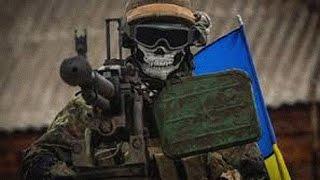 Песня про украинских карателей на Донбассе (военное видео)