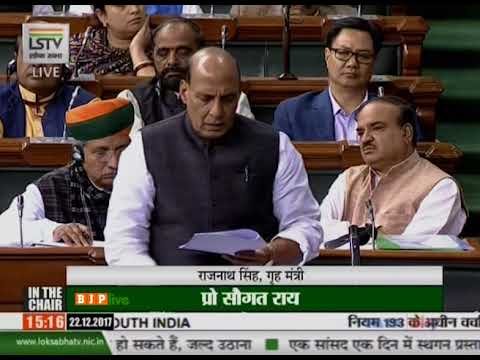 HM Shri Rajnath Singh's speech during discussion on cyclone Ockhi : 22.12.2017