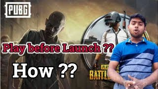 How To Play Pubg Zombie Mode Before The Official Launch ?! ➡ This Is The Process