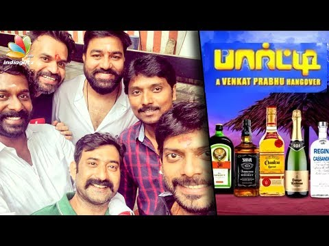 Venkat Prabhu starts PARTY with a Poojai   Latest Tamil Cinema News