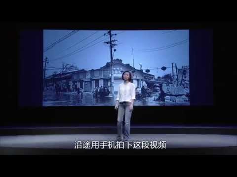 Chai Jing - Under the Dome (mit deutschen Untertiteln)
