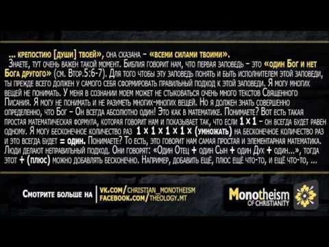 Монотеизм. «Шемá, Исраэль...» (Валерий Беккерман)