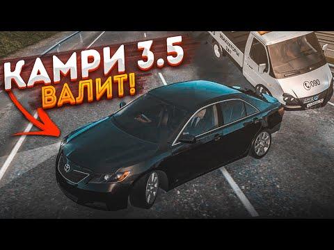 TOYOTA CAMRY STAGE 3 - ТЕПЕРЬ ВАЛИТ! (CRMP | RADMIR)
