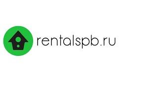 Посуточно Питер, Санкт-Петербург, СПб. Аренда квартир на сутки, отчетные документы, чек(, 2014-09-11T22:07:26.000Z)