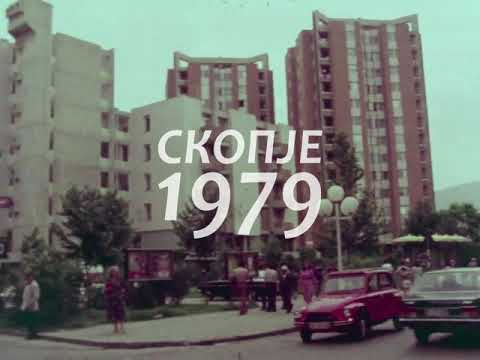 Skopje 1979
