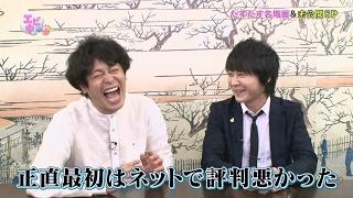2017.03.22 ON AIR (第102回放送) 出演:私立恵比寿中学 真山りか/安...