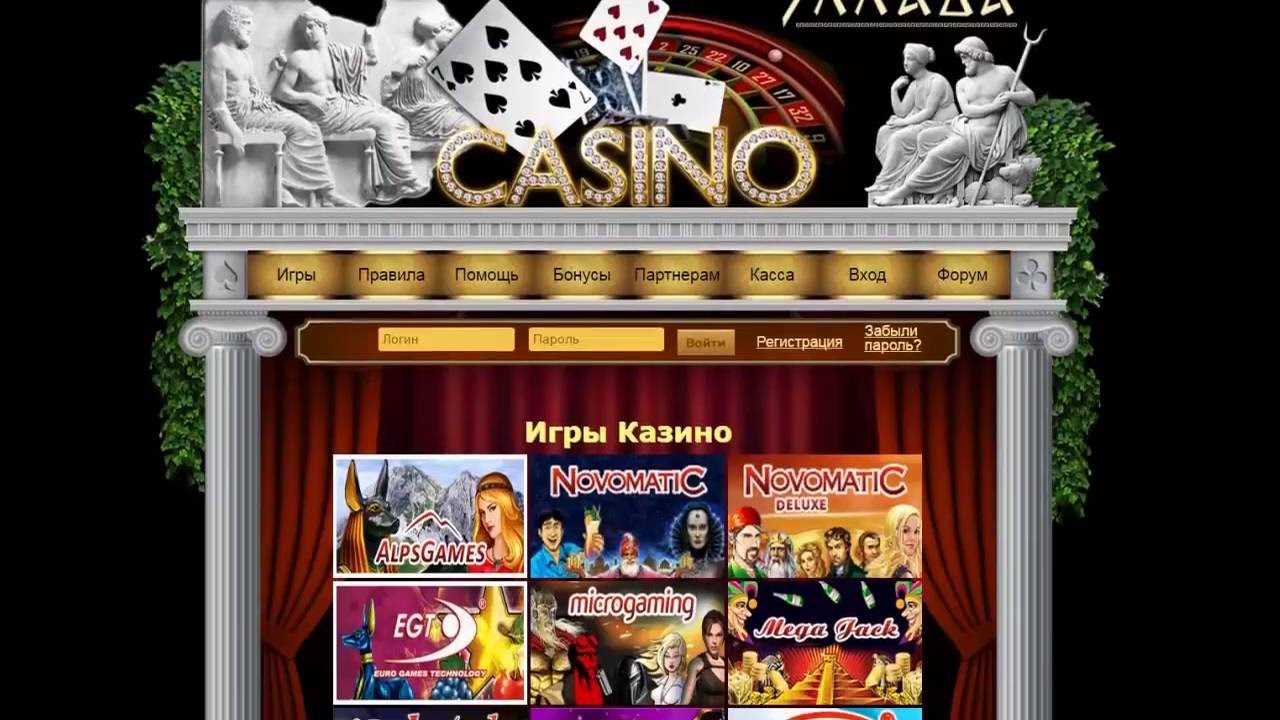 казино сша отзывы