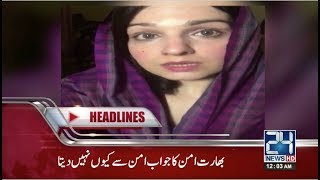 News Headlines | 12:00 AM | 26 December 2017 | 24 News HD