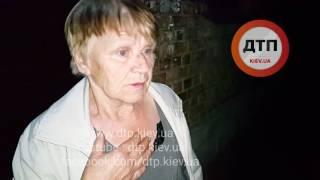 23.05.2016 КИЕВ ПЕРЕСТРЕЛКА МИШИНА ЧП ПОСТРАДАЛА ЖЕНЩИНА