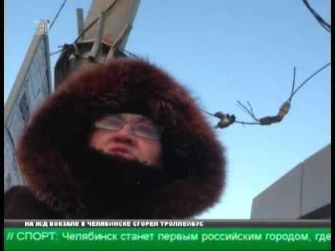 Интересные места для фотосессий Челябинск