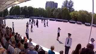 РЮИ МВД. Выпуск 2018