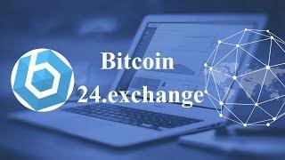 обмен qiwi rub на bitcoin отзывы