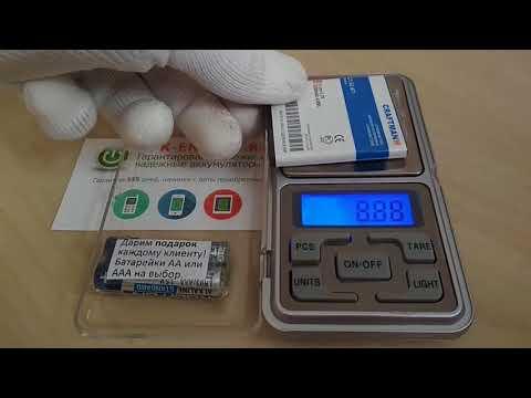 Аккумулятор HB5K1H для Huawei Ascend Y200 (U8655), Y201 Pro (U8666E); МТС 955 - 1250 mAh