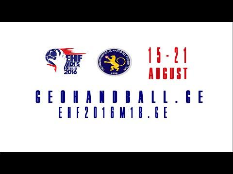 Belarus v Montenegro | EHF MEN'S 18 CHAMPIONSHIP
