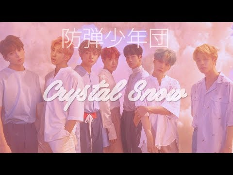 *AUDIO DISTORTED* 防弾少年団 (BTS) — Crystal Snow Lyrics [KAN/ROM/ENG]