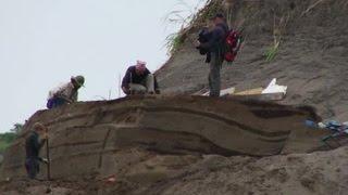 На Курилах нашлись останки древних людей