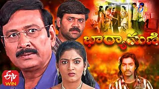 Bharyamani  | 10th February 2021 | Full Episode 212 |  ETV Plus