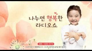 [YTN라디오 - 나누면행복한라디오쇼] 발달장애를 앓고 있는 여섯 살 준수 이야기내용
