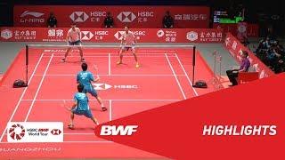 HSBC BWF World Tour Finals 2018 | MD - F - HIGHLIGHTS | BWF 2018